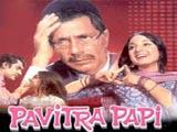 Pavitra Papi (1970)