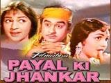 Payal Ki Jhankar (1968)
