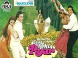 Pehla Pehla Pyar (1994)
