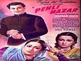 Pehli Nazar (1945)