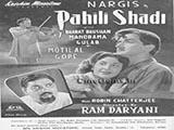 Pehli Shadi (1953)