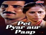 Pet Pyar Aur Paap (1984)