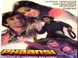 Phaansi (1978)