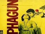 Phagun (1958)