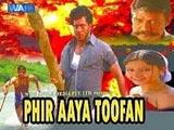 Phir Aaya Toofan (1973)