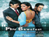 Phir Bewafaai - Deceived In Love (Album) (2007)