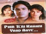 Phir Teri Kahani Yaad Aaye (1993)