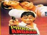 Phool Aur Angaar (1993)