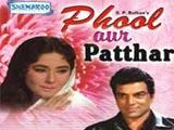 Phool Aur Patthar (1966)