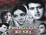 Phoolon Ki Sej (1964)
