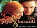 Piya Basanti (Album) (2000)