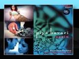 Piya Bavari Again (2006)
