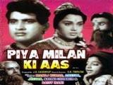 Piya Milan Ki Aas (1961)