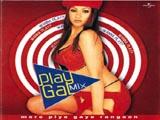 Play Gal Mix (2004)