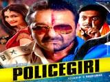 Policegiri (2013)