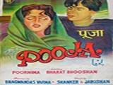 Pooja (1954)