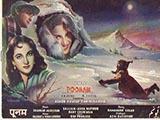 Poonam (1952)