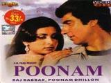 Poonam (1981)