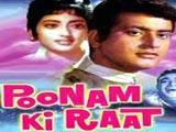 Poonam Ki Raat (1965)
