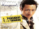 Prashant Tamang - Dhanyavad (2007)