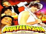 Prateeksha (1992)