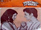 Pratima Aur Payal (1977)