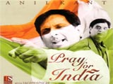 Pray For India (Jagjit Singh) (2004)