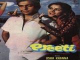 Preeti (1986)