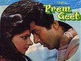 Prem Geet (1981)