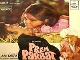 Prem Parbat (1973)