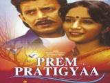 Prem Pratigyaa (1989)