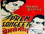 Prem Sangeet (1943)