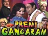 Premi Gangaram (1978)