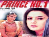 Prince No.1 (2001)