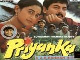 Priyanka (1995)