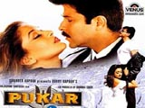 Pukar (2000)