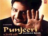 Punjeeri (2003)