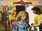 Purab Aur Pachhim (1971)