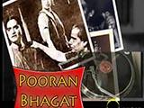 Puran Bhagat (1933)