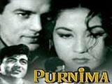 Purnima (1965)