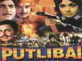 Putlibai (1972)