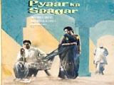 Pyaar Ka Saagar (1961)