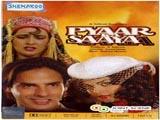 Pyaar Ka Saya (1991)