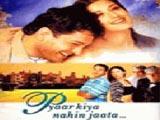 Pyaar Kiya Nahin Jaata (2003)