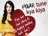 Pyaar Tune Kya Kiya (TV Show) (2015)