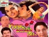 Pyar Bhara Dil (1991)
