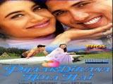 Pyar Diwana Hota Hai (1992)