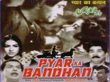 Pyar Ka Bandhan (1963)