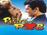 Pyar Ka Rog (1994)