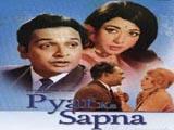 Pyar Ka Sapna (1969)